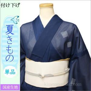 洗える夏着物(絽・付け下げ訪問着) Lフリーサイズ 紺色地にひょうたん柄|kimono-waku