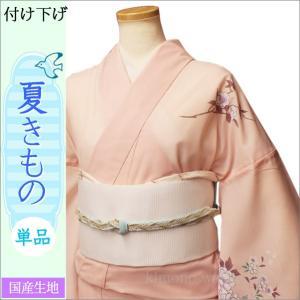 洗える夏着物(絽・付け下げ訪問着) Lフリーサイズ ピンク色系地に花柄|kimono-waku