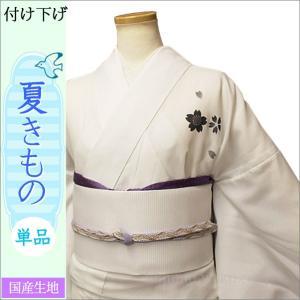 洗える夏着物(絽・付け下げ訪問着) Lフリーサイズ 白色系地に桜柄|kimono-waku