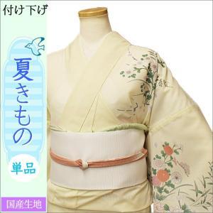 洗える夏着物(絽・付け下げ訪問着) Lフリーサイズ クリーム色系地に花柄|kimono-waku