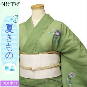 洗える夏着物(絽・付け下げ訪問着) Lフリーサイズ 緑色系地に朝顔柄|kimono-waku