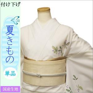 洗える夏着物(絽・付け下げ訪問着) Lフリーサイズ 白色地に木の実柄|kimono-waku