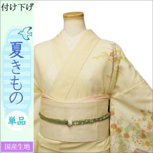 洗える夏着物(絽・付け下げ訪問着) Lフリーサイズ 淡黄色地に花柄|kimono-waku