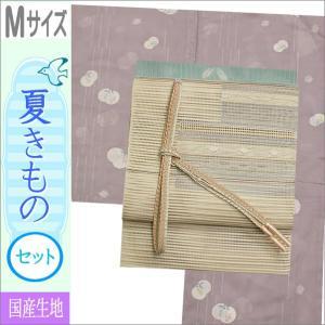 夏着物セット 洗える 絽 紗 お茶用 夏の着物セット Mサイズ 梅鼠地に花柄の着物とアイボリー地に幾何学柄の帯|kimono-waku
