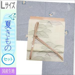 夏着物セット 洗える 絽 紗 Lサイズ ブルーグレー系地にうさぎ柄の着物と白色地に幾何学柄の帯|kimono-waku