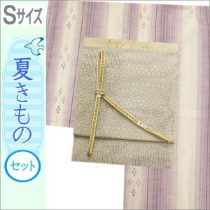 夏着物セット 洗える 絽 紗 夏の着物セット Sサイズ 藤色×アイボリー地に縞とダイヤ柄 の着物とブルー系羅風の絹麻の帯|kimono-waku