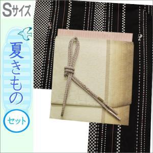 夏着物セット 絽 紗 洗える Sサイズ 黒地にネコ柄の着物とベージュ×茶色のぼかし地の軽装帯|kimono-waku