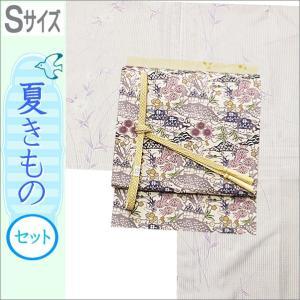 夏着物セット 洗える 絽 紗 お茶用 夏の着物セット Sサイズ 白×淡い藤色の縞地に花柄の着物と赤紫系ベージュ地に紅型調の草花柄の帯|kimono-waku