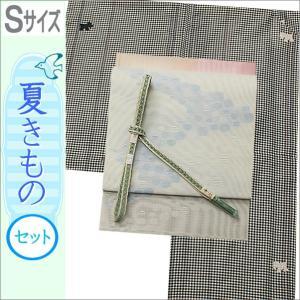 夏着物セット 洗える 絽 紗 夏の着物セット Sサイズ 黒×白の千鳥格子地に犬柄の着物と白色地に丸柄の帯|kimono-waku