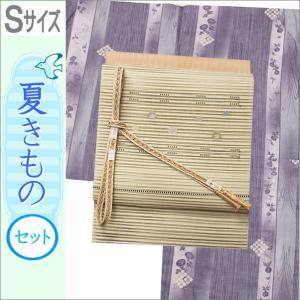 夏着物セット 絽 紗 洗える お茶用 Sサイズ 紫色地に朝顔柄の着物とアイボリー地に丸柄の帯|kimono-waku