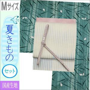 夏着物セット 洗える 絽 紗 洗える夏着物セット Mサイズ お茶用 青緑系地に笹柄の着物とブルー系地に幾何学柄の帯|kimono-waku