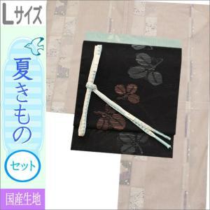 夏着物セット 洗える 絽 紗 洗える夏着物セット Lサイズ 灰梅色地に花柄の着物と黒地に萩柄の帯|kimono-waku