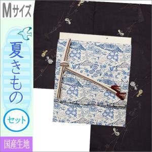夏着物セット 洗える 絽 紗 お茶用 夏の着物セット Mサイズ 黒紫色地にひょうたん柄の着物とブルー系ベージュ地に藍型調の草花柄の帯 kimono-waku