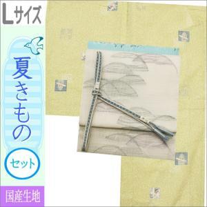 夏着物セット 洗える 絽 紗 Lサイズ 黄緑系地にうさぎ柄の着物と白地に幾何学柄の帯|kimono-waku