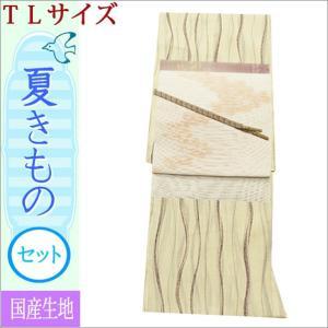 夏着物セット 紗 洗える TLサイズ 白色地によろけ縞柄の着物と白地に丸柄の帯|kimono-waku