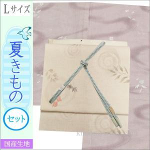 夏着物セット 洗える 絽 紗 Lサイズ 淡い藤色地に花柄の着物と練色のぼかし地に金魚柄の帯|kimono-waku