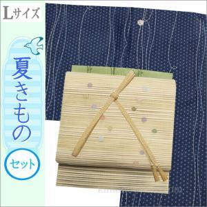 夏着物セット 洗える 絽 紗 Lサイズ 紺色地に鈴柄の着物とアイボリー地に水玉柄の帯|kimono-waku