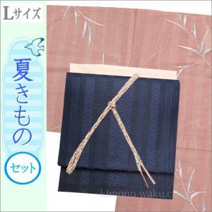 夏着物セット 洗える 絽 紗 Lサイズ 濃い桃色地に葉柄の着物と紺色献上柄の帯|kimono-waku