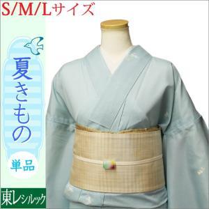 東レシルック着物 絽 仕立て上がり 絽の夏着物 青竹色地にうさぎ柄 洗える着物 東レ S/M/Lサイズ|kimono-waku