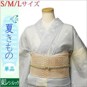 東レシルック着物 絽 仕立て上がり 夏着物 洗える 絽 東レシルック 洗える着物 お茶用 絽の夏着物 白藍色系のぼかし地に桔梗柄 S/M/Lサイズ|kimono-waku