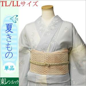 夏着物 洗える 絽 東レシルック 洗える着物 絽の夏着物 東レシルック着物 仕立て上がり 白藍色系のぼかし地に桔梗柄 LL(BL)/TLサイズ お仕立て上がり|kimono-waku