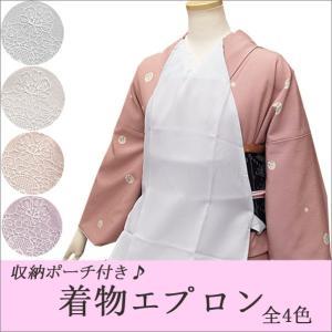 着物エプロン(収納ポーチ付き) 1.ブルー 2.ホワイト 3.ピンク 4.パープル|kimono-waku