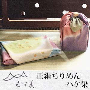 むす美 風呂敷きハケ染・正絹ちりめん(約68cm) kimono-waku