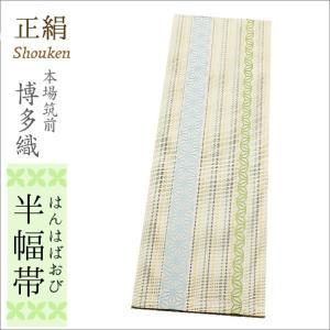 博多帯 半幅 絹 半幅帯 着物 浴衣 夏帯 新品 夏用 正絹 仕立て上がり アイボリー地に麻の葉柄 kimono-waku