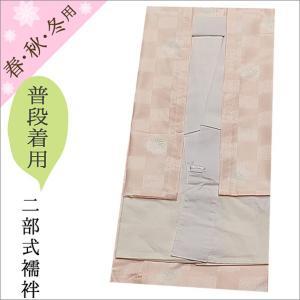 洗える 二部式襦袢 うそつき襦袢 和装 着物 ピンク地に花柄 長襦袢 Mサイズ Lサイズ|kimono-waku