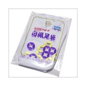 白足袋 綿100% 22.0cm〜26.0cm 日本製 男性 女性兼用|kimono-waku