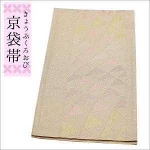 名古屋帯 新品 京袋帯 仕立て上り ポリエステル アイボリー地に幾何学柄|kimono-waku