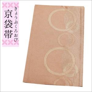 名古屋帯 (京袋帯)新品 仕立て上り ポリエステル ピンク地に市松と輪っか柄|kimono-waku