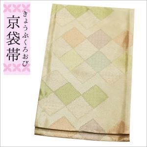 名古屋帯 (京袋帯)新品 仕立て上り ポリエステル アイボリー地に■柄|kimono-waku