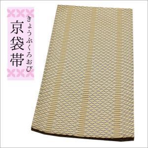 名古屋帯 (京袋帯)新品 仕立て上り ポリエステル アイボリー地に幾何学柄|kimono-waku