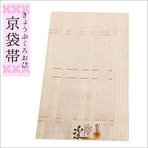 名古屋帯 (京袋帯)新品 仕立て上り ポリエステル ピンクベージュ地に幾何学柄|kimono-waku