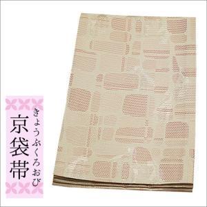 名古屋帯 (京袋帯)新品 仕立て上り ポリエステル さくら色地の変わり格子にペンギン柄|kimono-waku