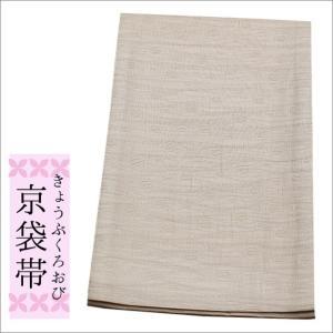名古屋帯 (京袋帯)新品 仕立て上り ポリエステル 白地のボーダーに水玉柄|kimono-waku
