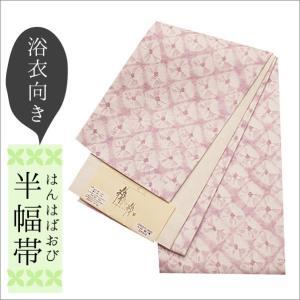 浴衣 帯 レディース 半幅帯 綿麻 赤紫色地の絞りの帯 kimono-waku