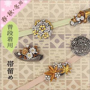 アンティーク調の着物 帯留め 手細工シリーズ |kimono-waku