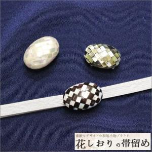 花しおり 帯留め 螺鈿(らでん) 楕円形 全3色 kimono-waku
