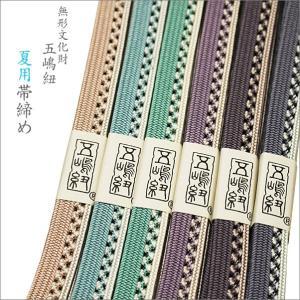 帯締め 夏物 五嶋紐 夏用の帯締め 絹100% |kimono-waku