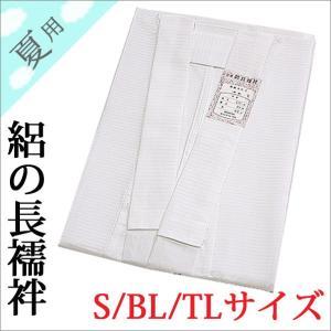 夏用 長襦袢 洗える半襟付き 絽 夏 Sサイズ/LL(BL)サイズ/TLサイズ  単衣着物と夏着物の下に。 kimono-waku
