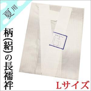 洗える長襦袢 夏用 絽 長襦袢 Lサイズ  柄入り 淡いグレー色 単衣着物と夏着物の下に。|kimono-waku