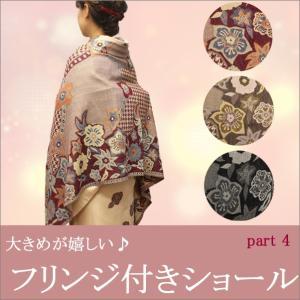 大判ショール part4 華と千鳥格子柄 全3色 フリンジ付き|kimono-waku