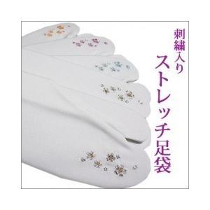 ストレッチ足袋 刺繍足袋 柄ストレッチ足袋 フリーサイズ |kimono-waku