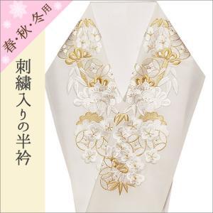 半襟 卒業式 卒園式 入学式 白色地に松竹梅と七宝柄 刺繍半衿|kimono-waku