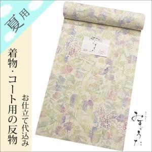 みすゞうた  お誂え用の反物 (夏用) 17-6.薄い黄緑色系の夕顔柄  フルオーダーのお仕立て代込み|kimono-waku