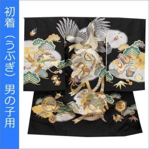 初着/産着(うぶぎ)・男児用 正絹  T-16-7.黒系地に鷹柄|kimono-waku