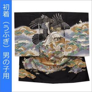 産着 お宮参り 男 正絹 新品 刺繍 黒系地に鷹柄|kimono-waku