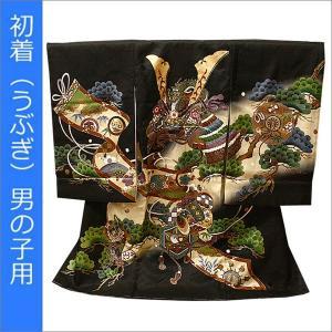 産着 お宮参り 男 正絹 新品 刺繍 黒地に兜柄|kimono-waku